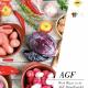 Werk wijzer in de AGF branche